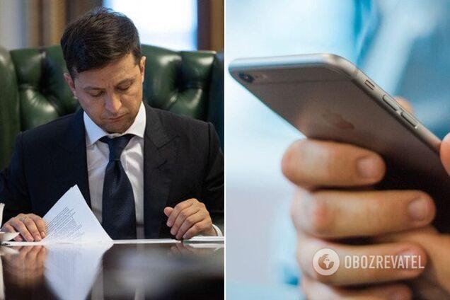 Зеленский подписал указ о скоростном интернете по всей Украине