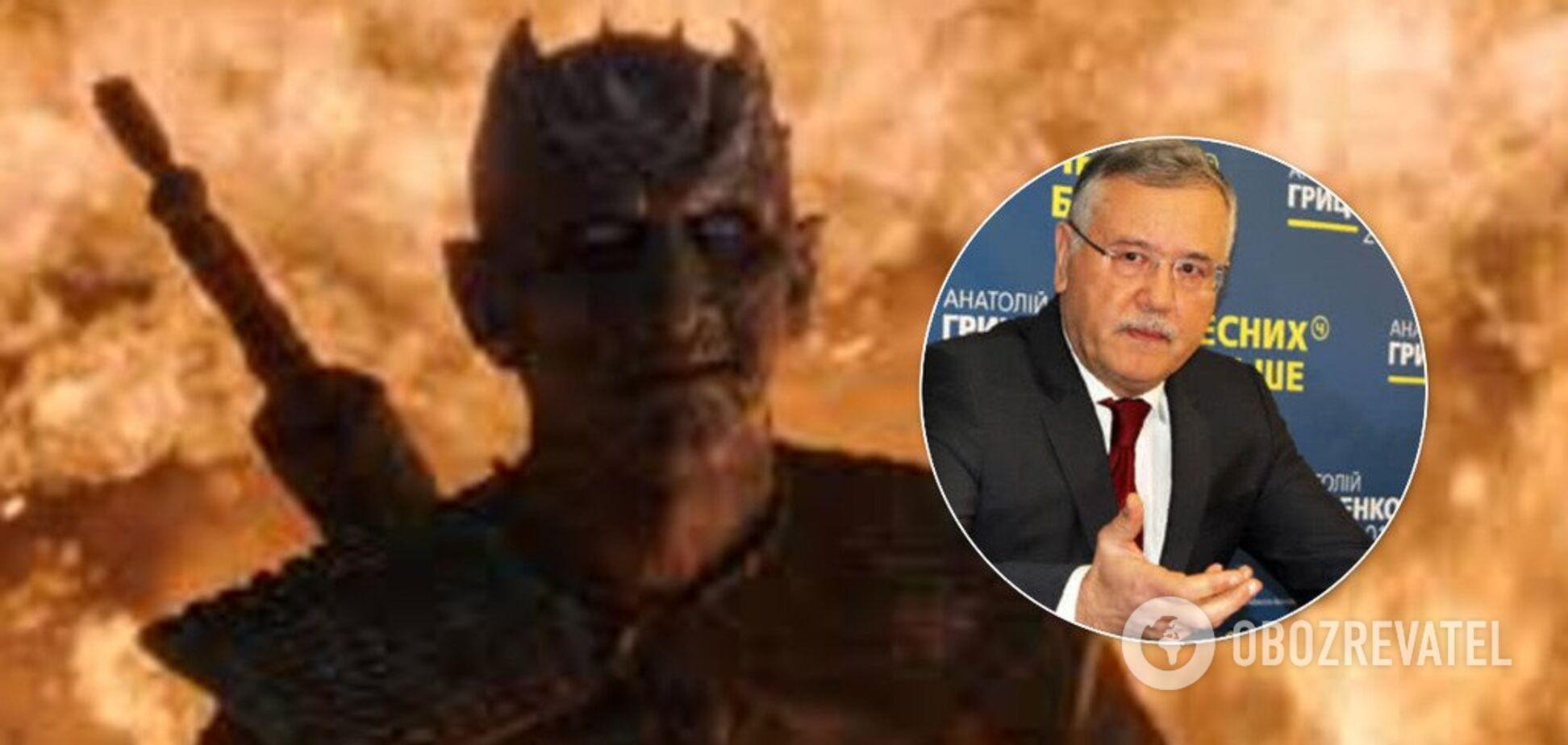 Епізод з гучного ролика Гриценка 'вставили' в 'Гру престолів'