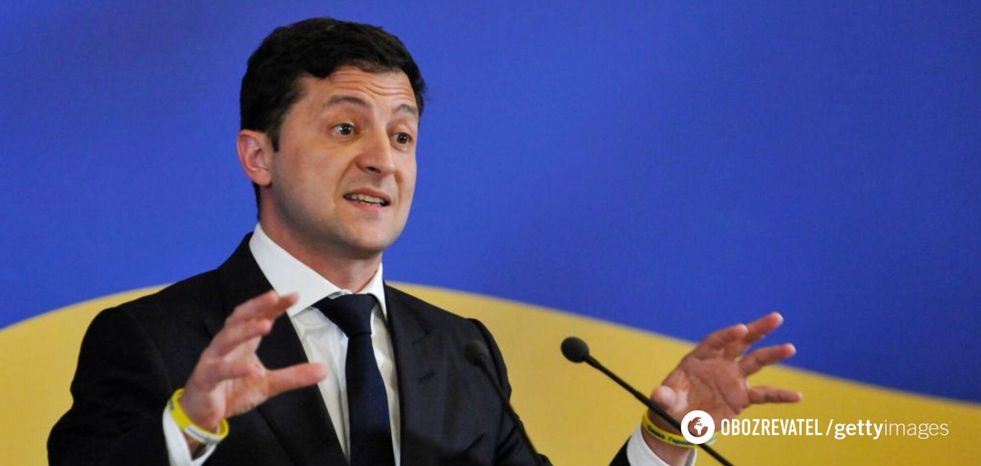 'Политическое дно!' На саммите Украина-ЕС произошел скандал, связанный с Зеленским