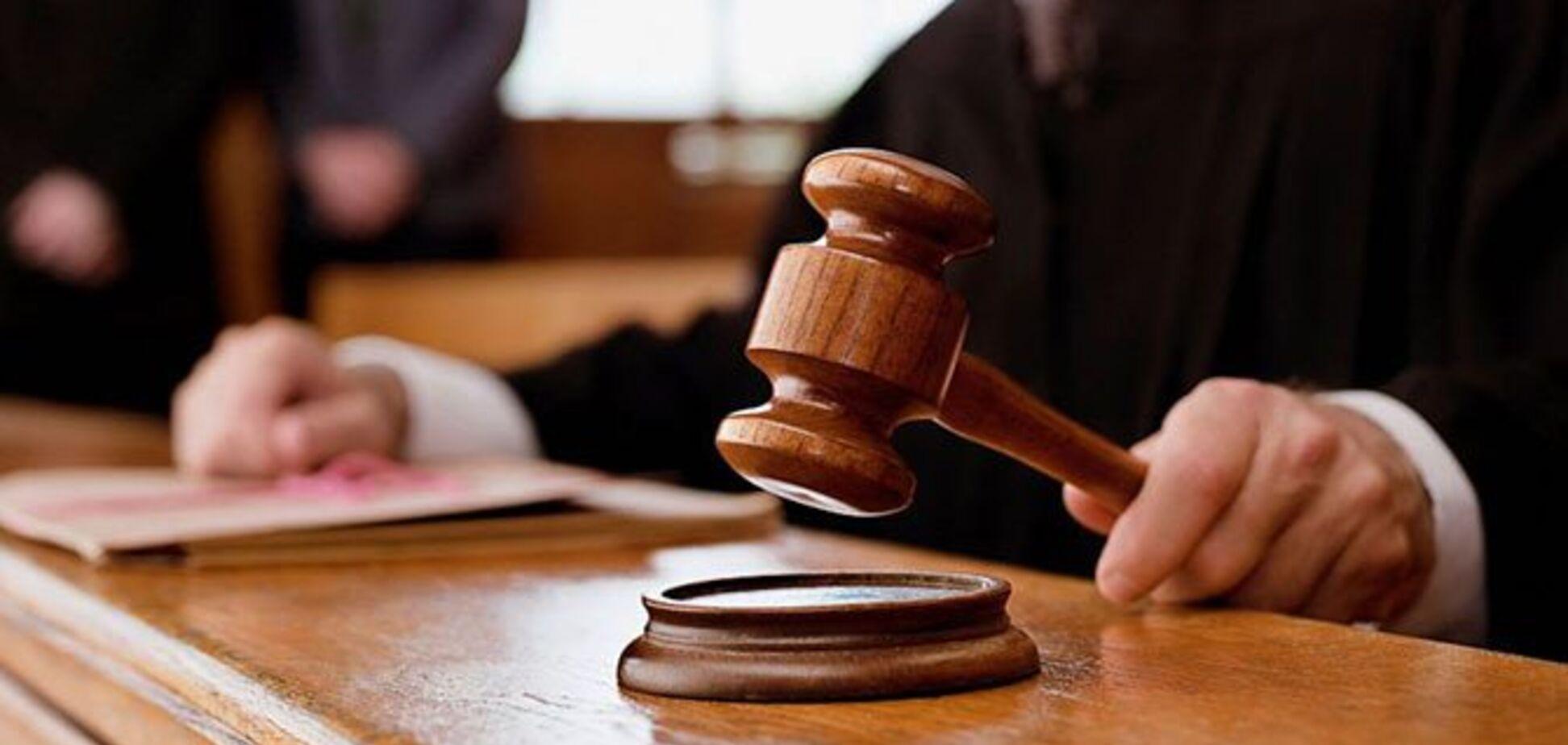 Суд. Иллюстрация