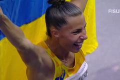 Україна взяла перше 'золото' на Універсіаді-2019