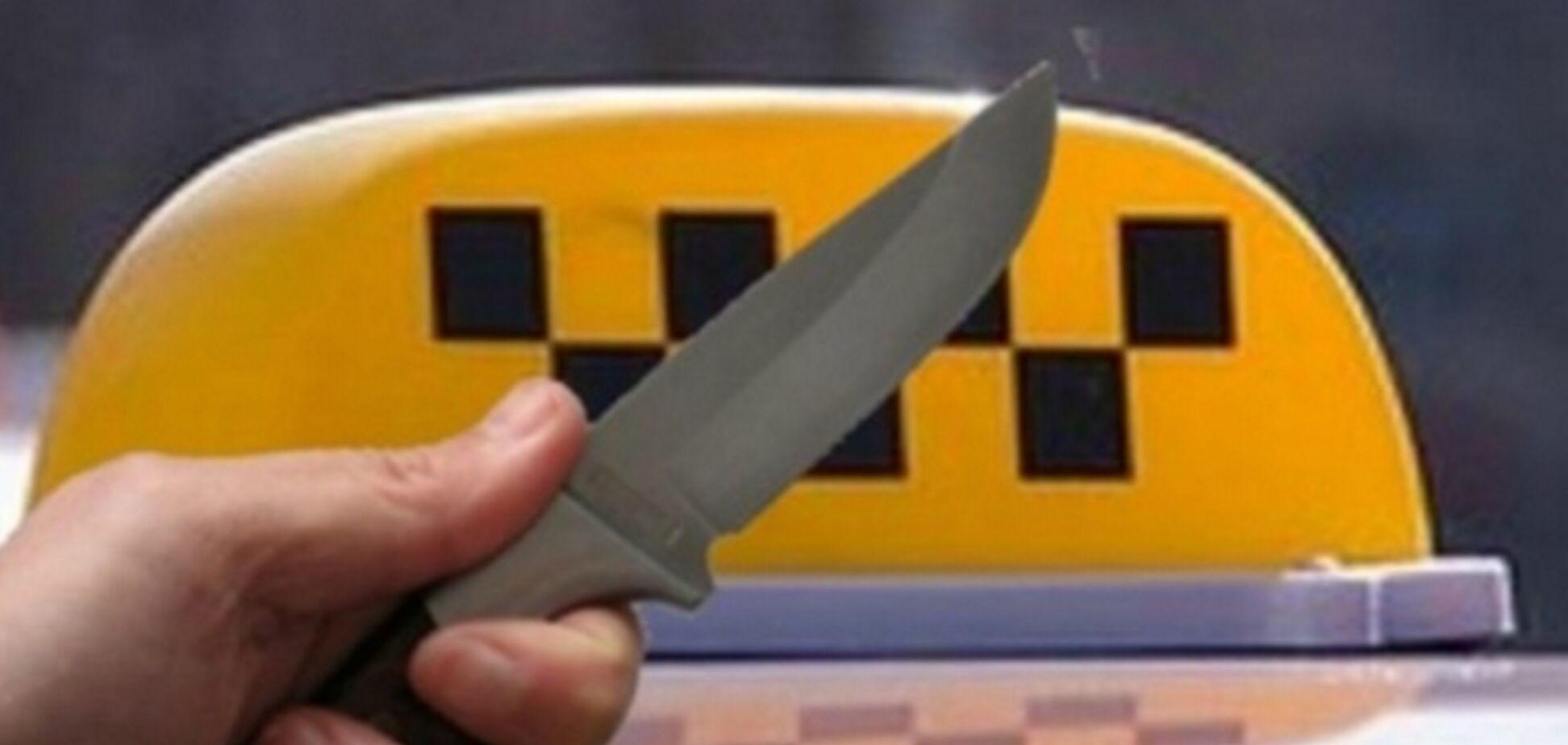 Звірячий напад на таксиста в Кривому Розі: у справі трапився новий поворот