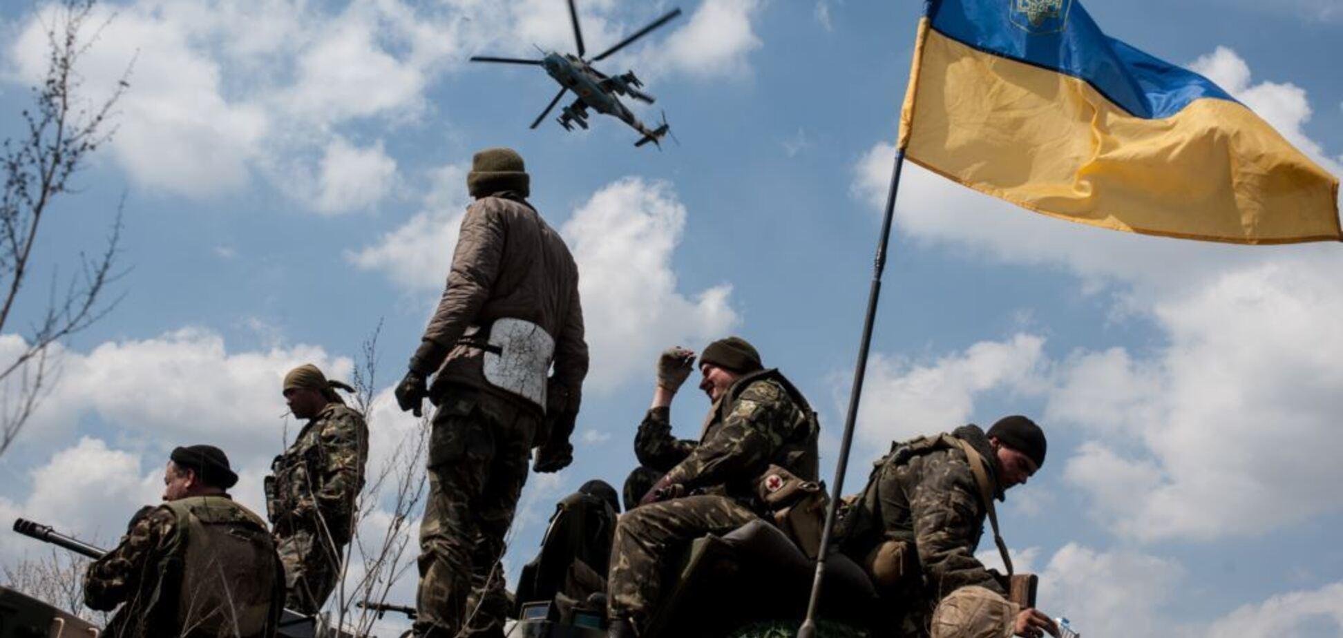 Друже, виконуй добре свій обов'язок! Захищай Україну!