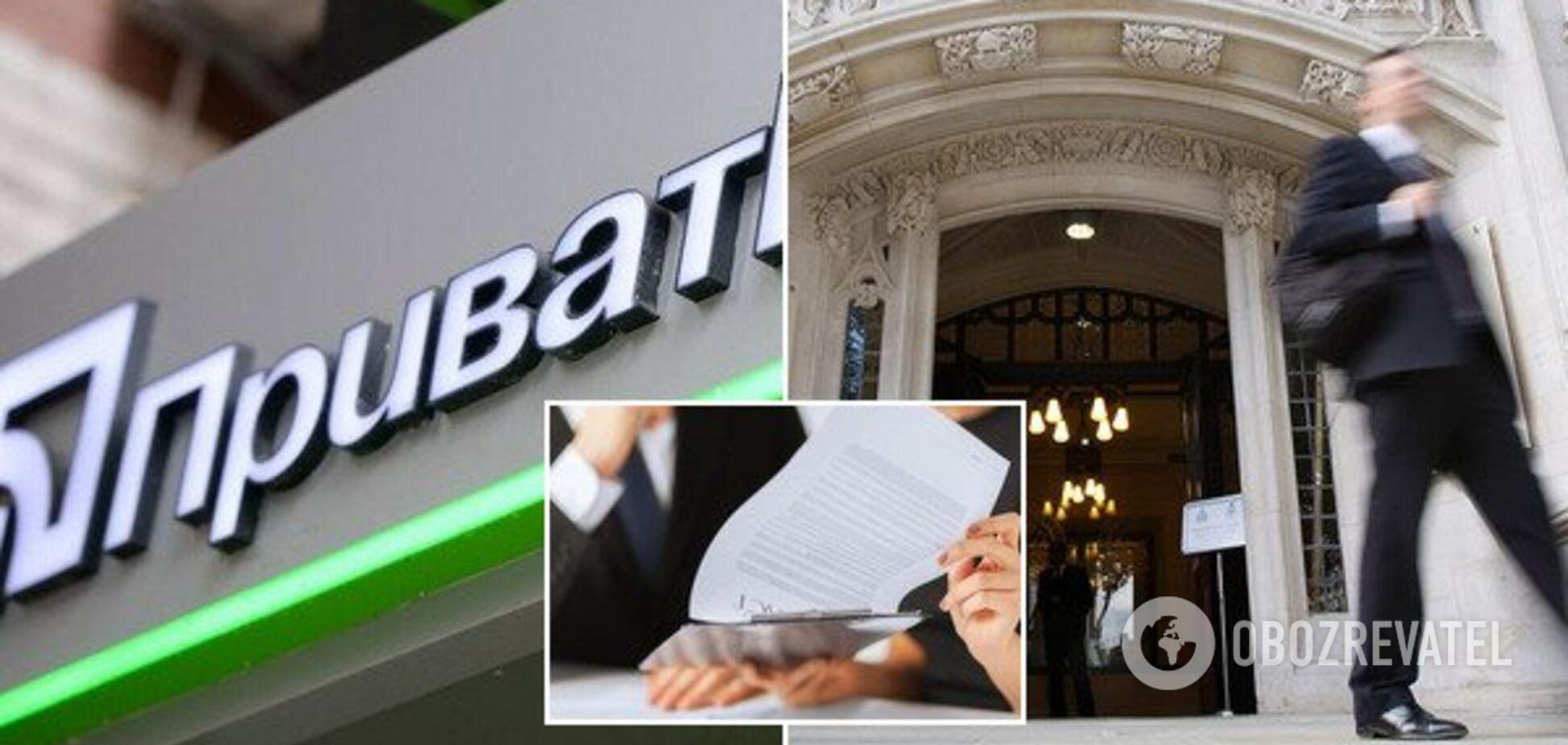 НАБУ обратилось с новым иском против ПриватБанка: что требуют