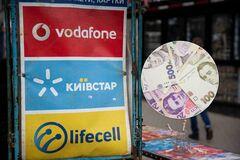 Тарифы на мобильную связь поднимутся? Чего ожидать украинцам