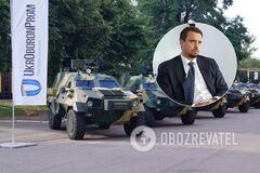 'Все устарело': у Зеленского пообещали массовые увольнения в 'Укроборонпроме'