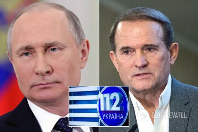 Путін і Медведчук