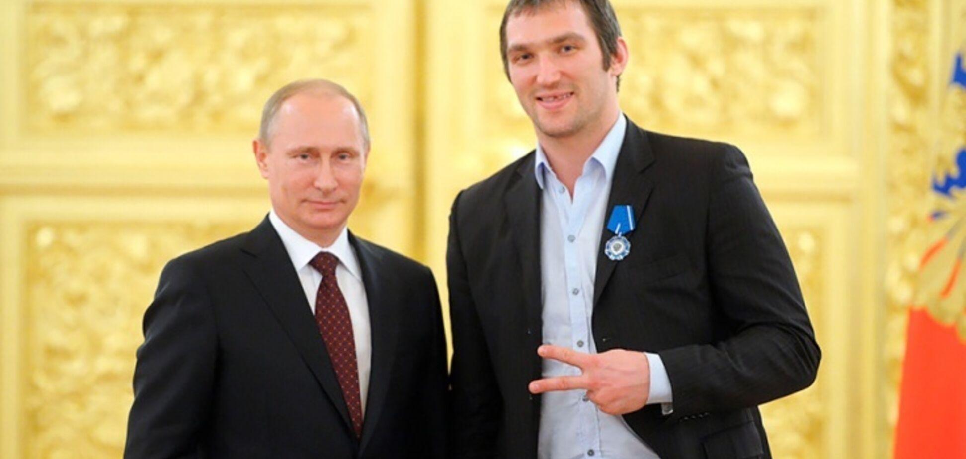 'Глибоко лизнув': Овечкін захопився путінською Росією і поплатився за це