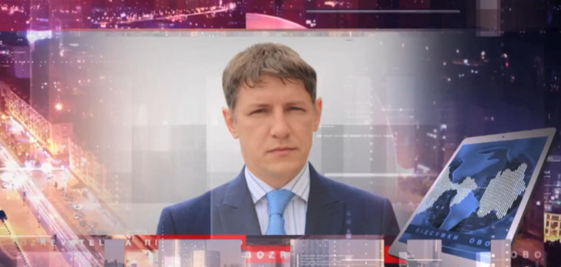 Газова війна з Росією: в Україні розкрили план 'Газпрому'