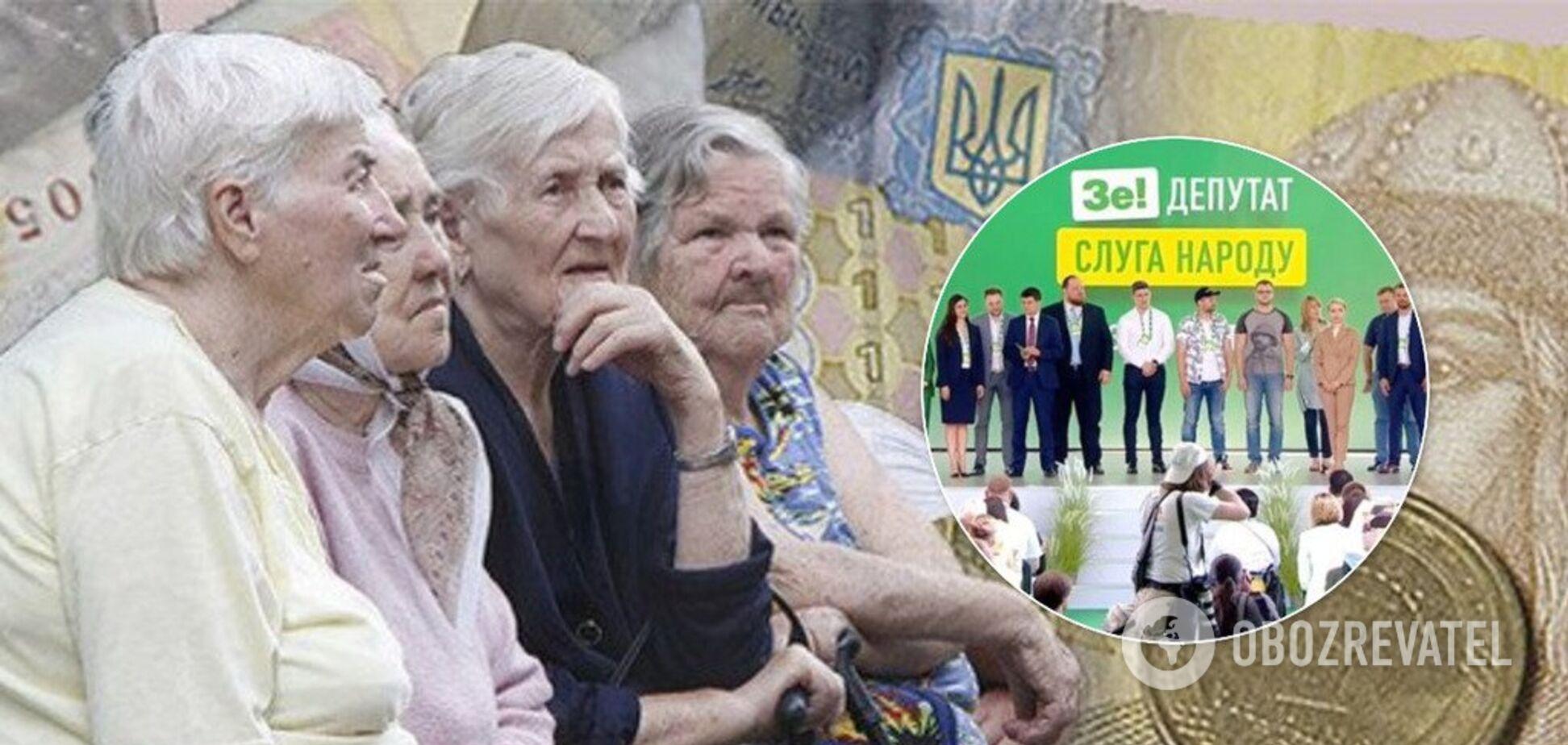 У Зеленского готовятся проверить всех пенсионеров: что ждет украинцев