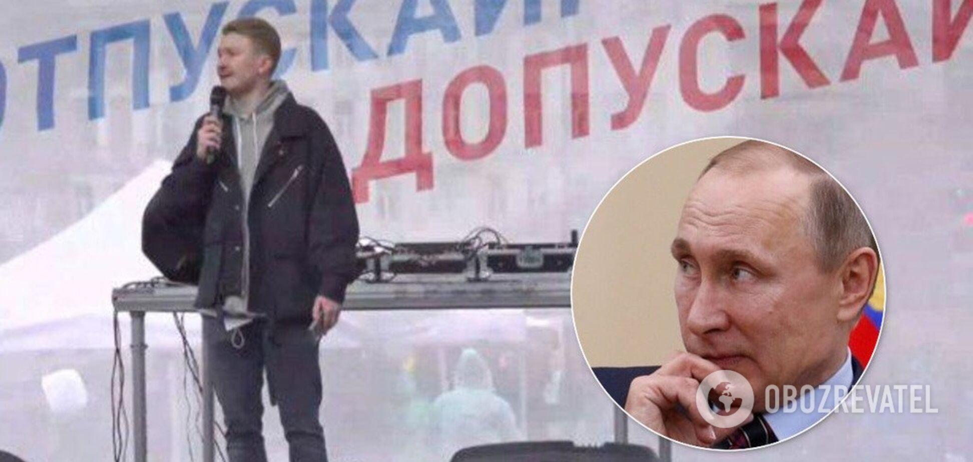 'Досить нас залякувати!' Відомий комік жорстко звернувся до влади на мітингу в Москві