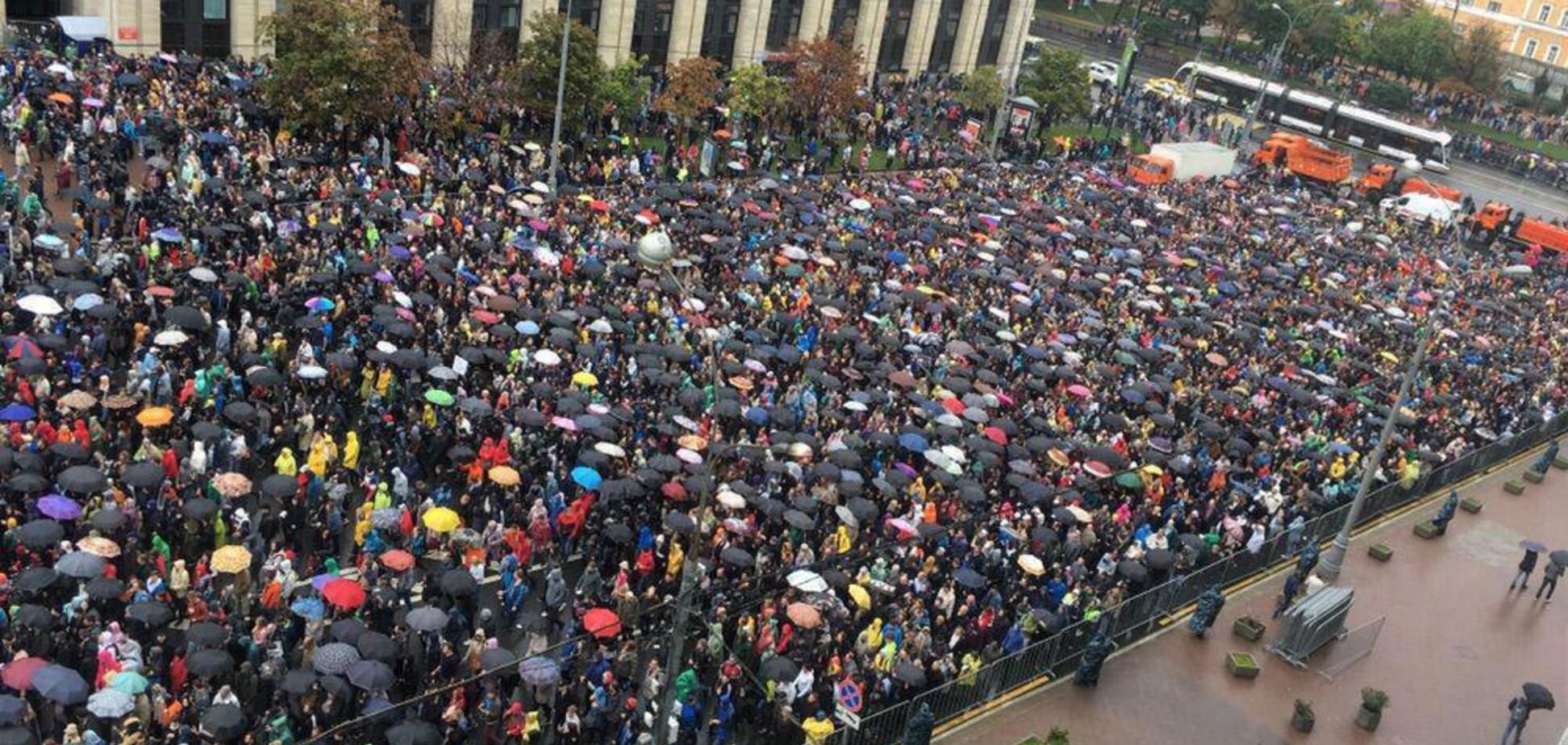 Митинг в Москве: появились показательные фото с высоты
