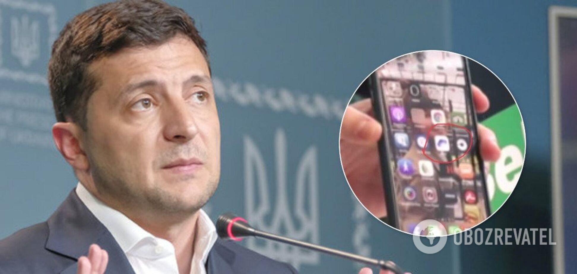 Яндекс.Диск на смартфоне Зеленского: стало известно об опасности для Украины