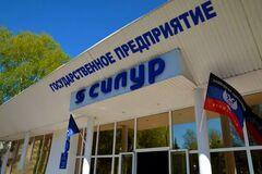 Россия 'отжала' два завода на Донбассе