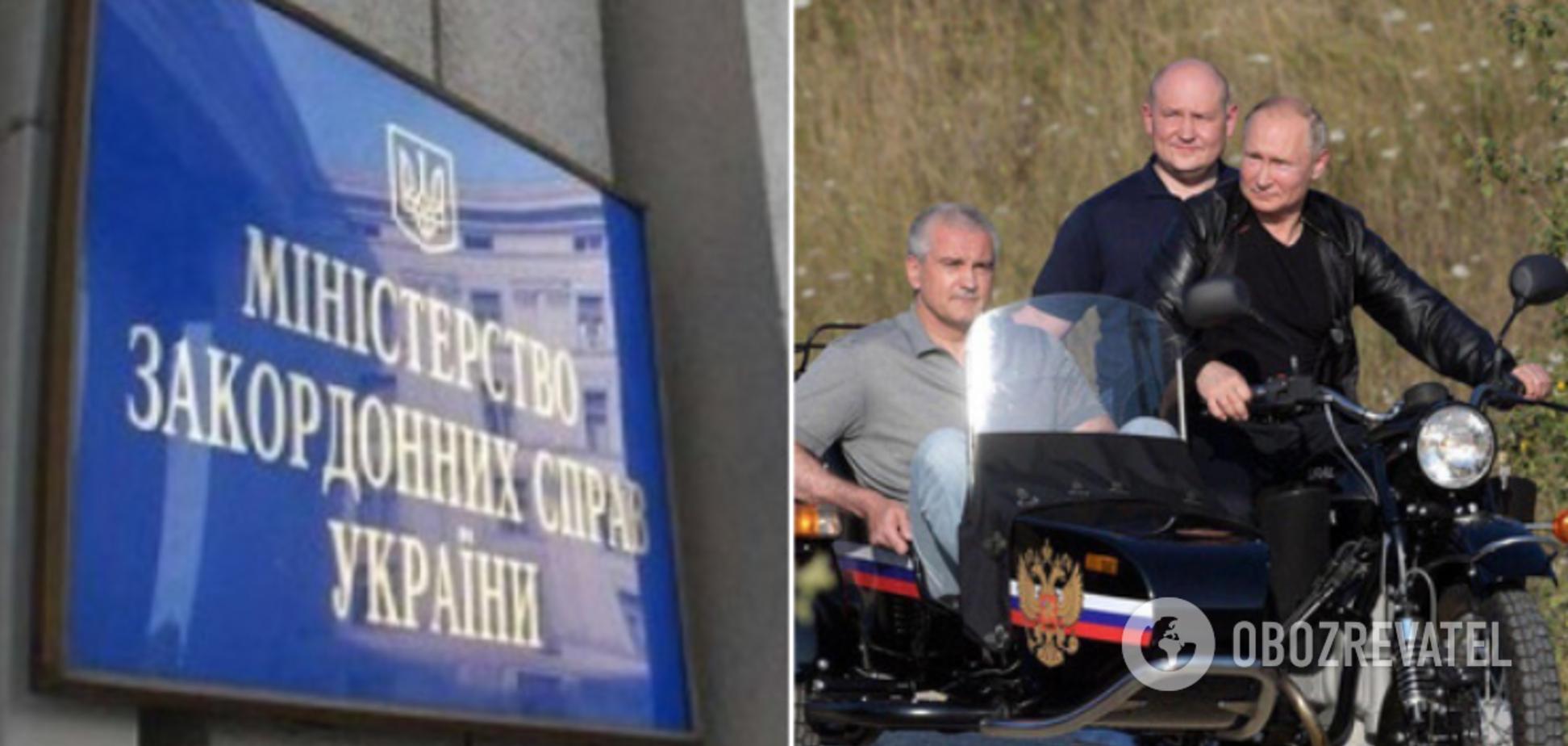 МИД ответил на вояж Путина в Крым