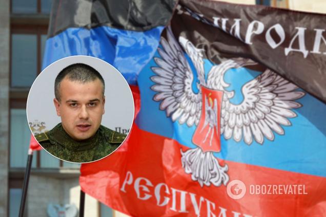 "У ""ДНР"" замарили захопленням України"