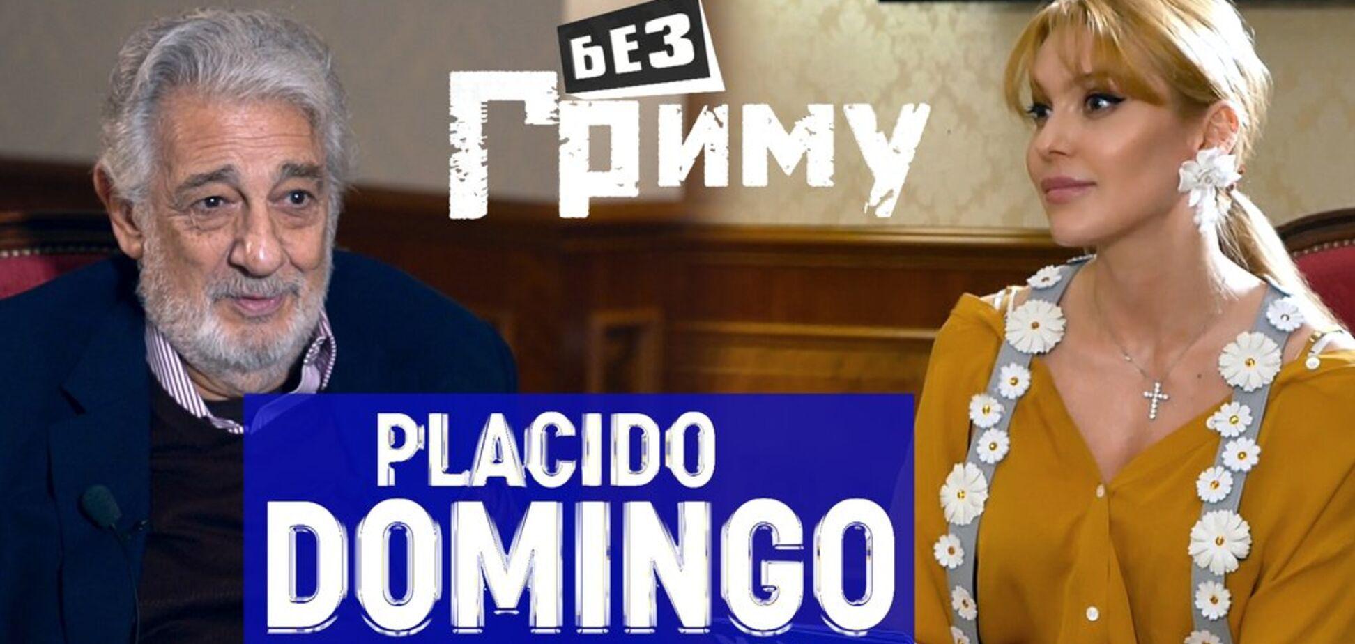 Є три співачки, з якими я б заспівав дуетом – Пласідо Домінго в бліц-шоу 'Без гриму'