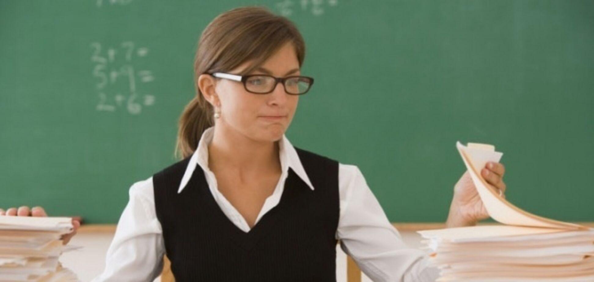 5 речей, які ні в якому разі не можна робити вчителю
