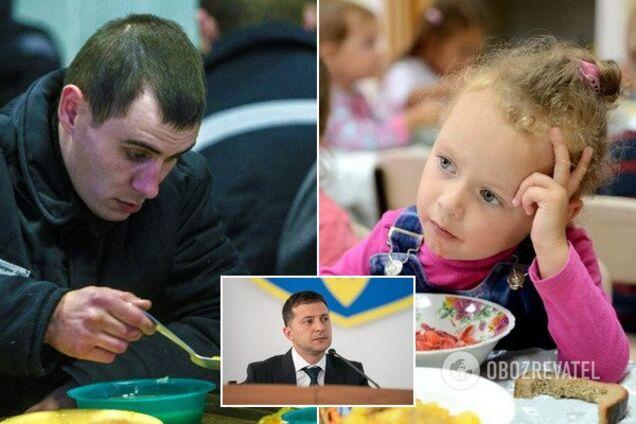 """""""У в'язницях краще, ніж у школах"""": до Зеленського звернулися з проханням"""