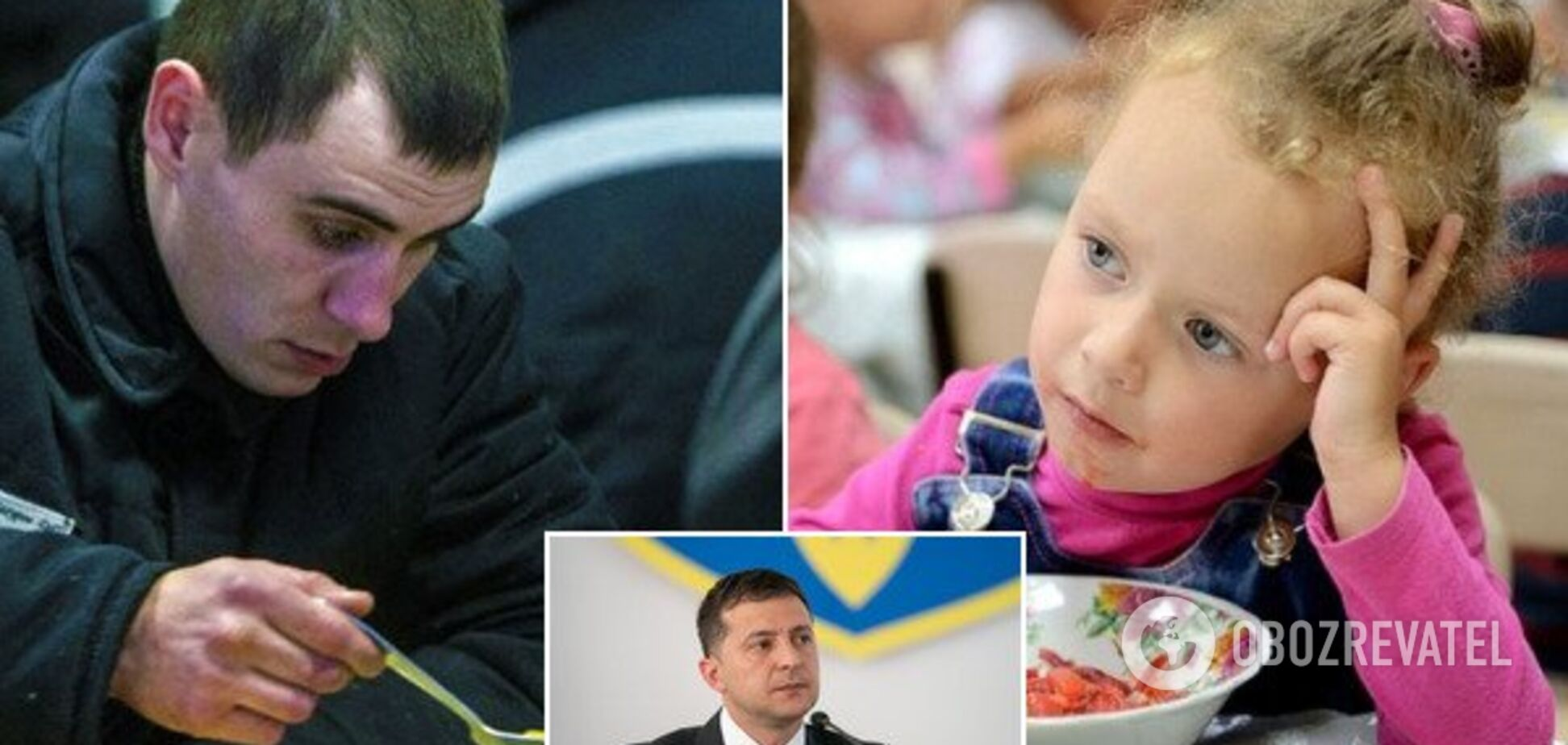 'У в'язницях краще, ніж у школах': українці звернулися до Зеленського з проханням