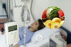 'Бактериологическое оружие!' Украину заполонили опасные ягоды и фрукты