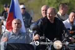 'Закон один для всех!' На Путина подали в суд