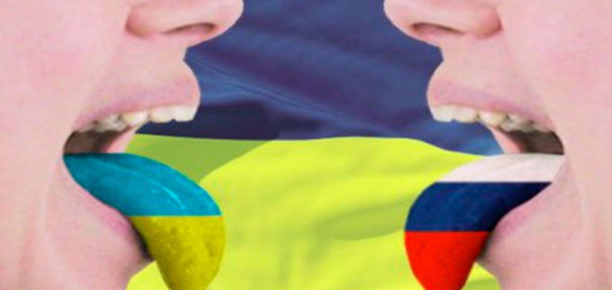 Не bumaga, а papir: популярный блогер четко объяснил разницу между русским и украинским языками