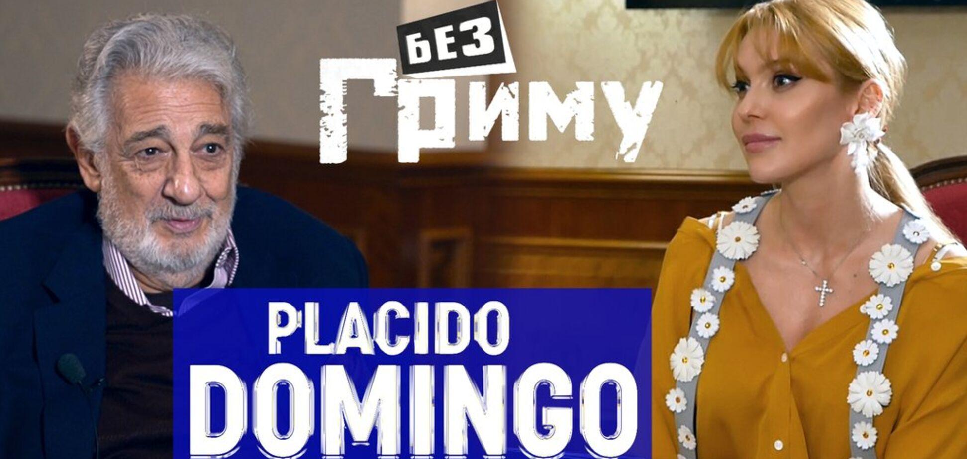 Есть три певицы, с которыми я бы спел дуэтом - это Селин Дион, Леди Гага и Адель', - Пласидо Доминго в блиц-шоу 'БЕЗ ГРИМА'