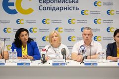 Команда партии Европейская солидарность
