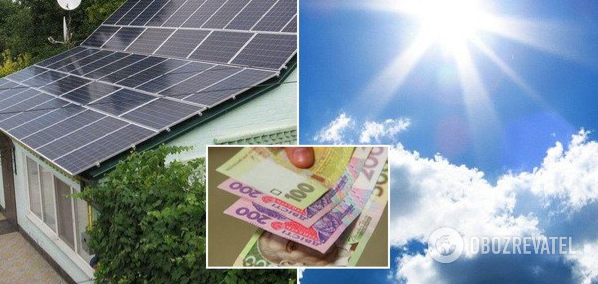 Гривні на сонці: як заробити на домашній сонячній станції
