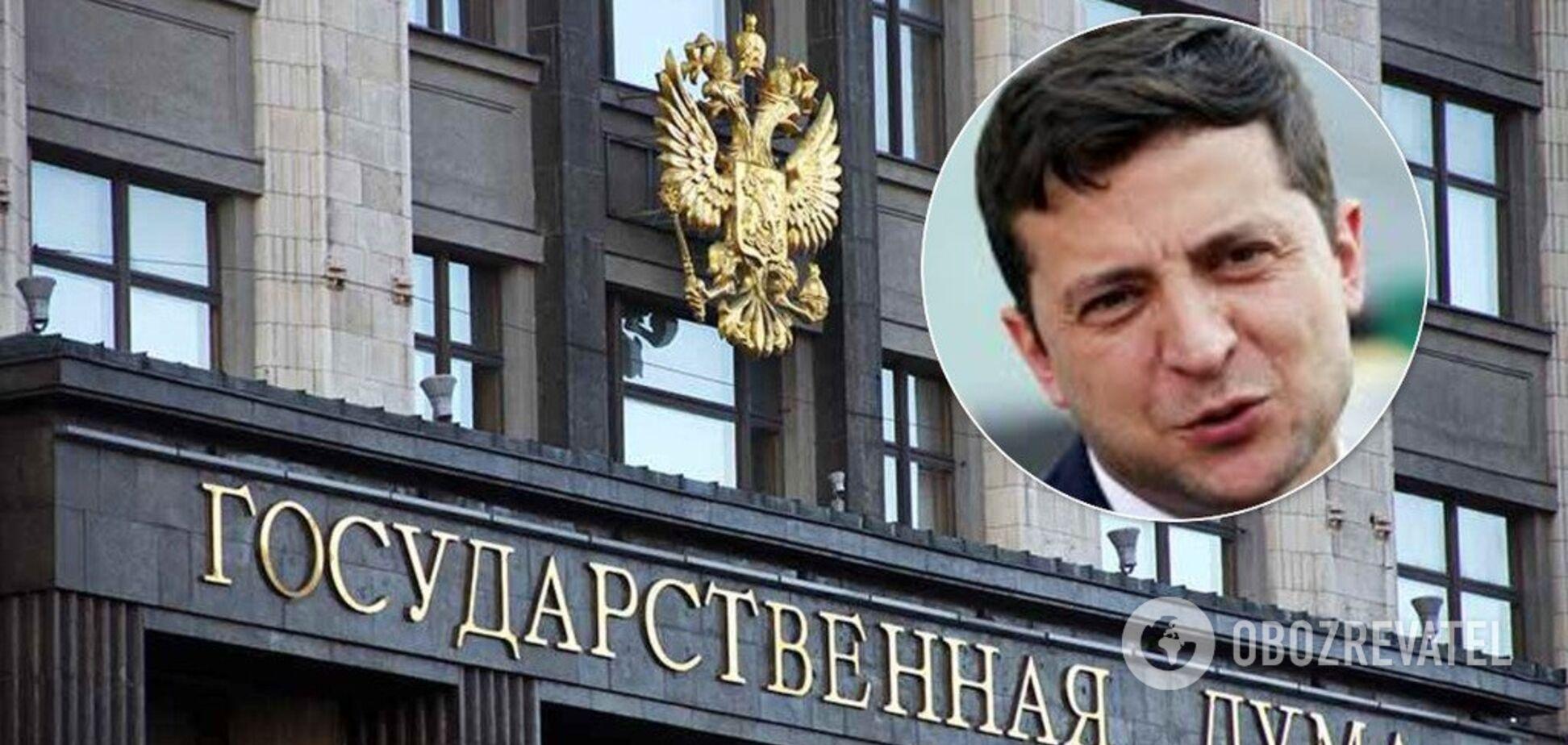 'Це провокація': в Держдумі нервово оцінили указ Зеленського щодо громадянства