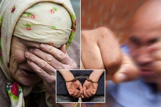 Під Дніпром чоловік напав на стареньку