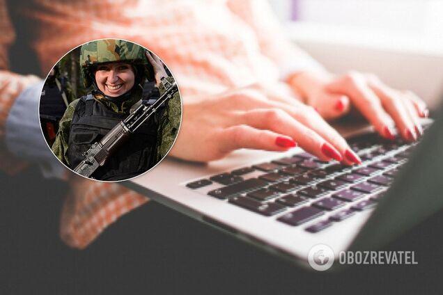 СБУ викрила хитрий спосіб вербування українців у мережі