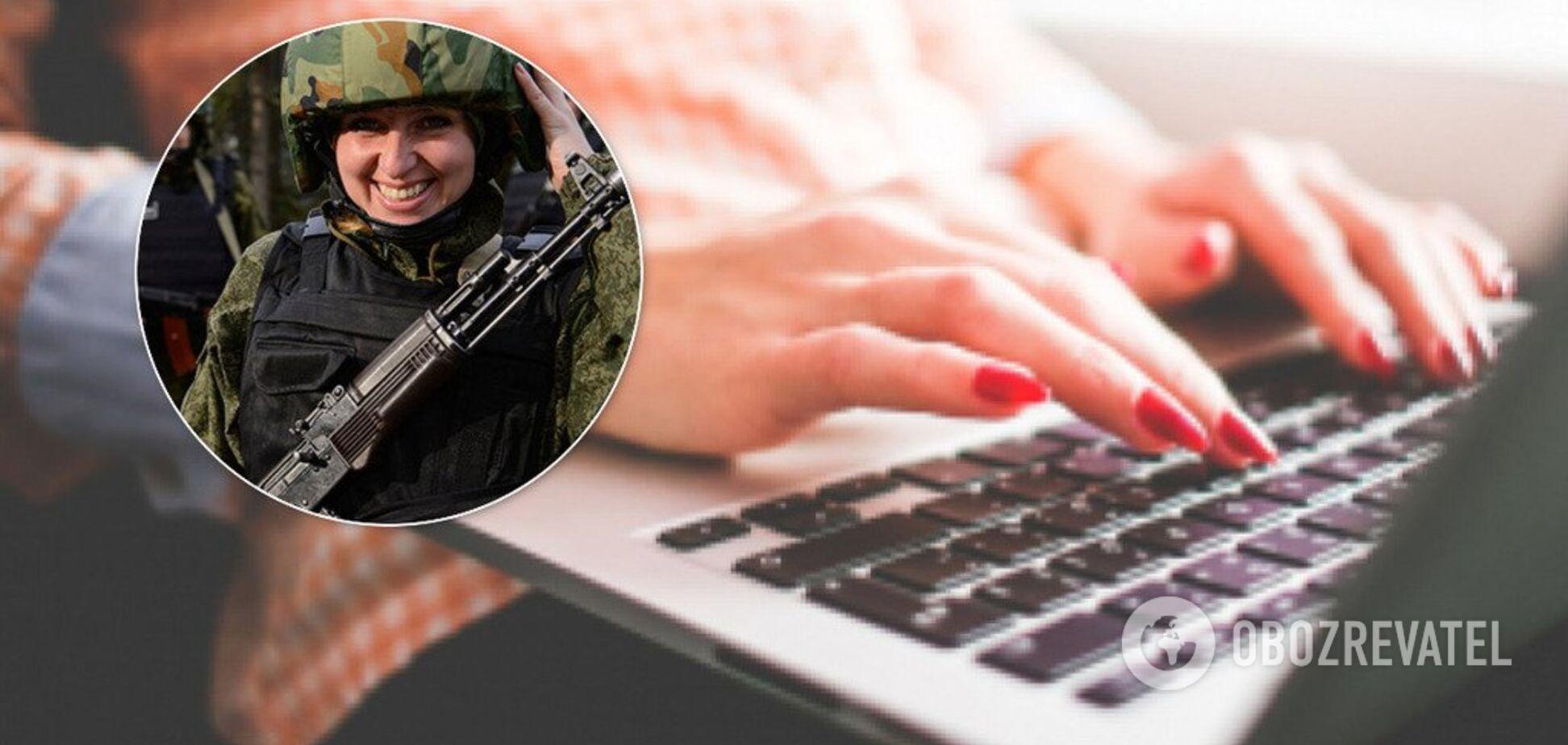 Знайомилися в мережі під виглядом жінок: СБУ викрила хитрий спосіб вербування українців