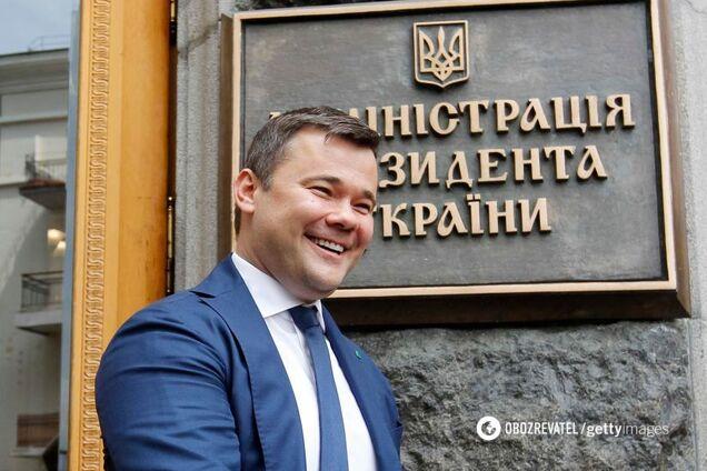 Богдан отримав від Зеленського нову посаду: що відомо