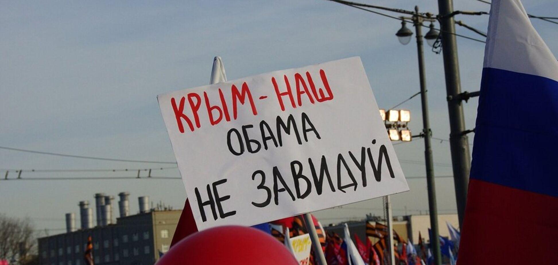 Россияне радовались 'крымнашу', а теперь пришли и за ними
