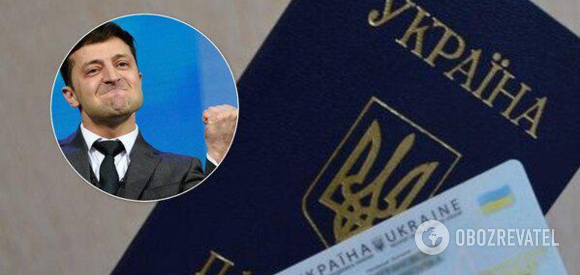 Зеленський і паспорти