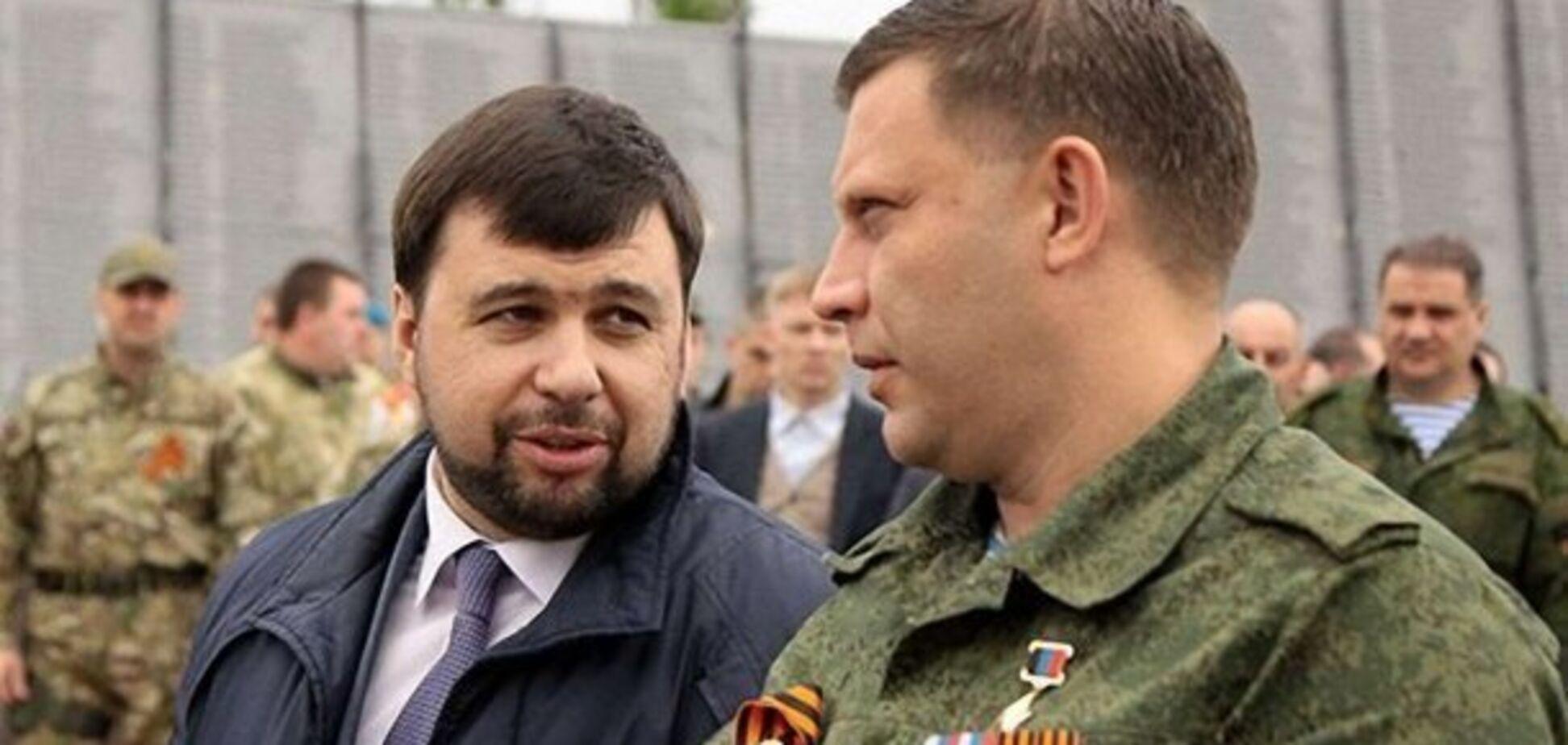 Падеж 'новоросов': бумеранг имени Сани Захарченко