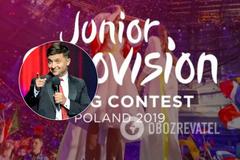 Дочка Кошового пройшла у фінал Нацвідбору на дитяче Євробачення