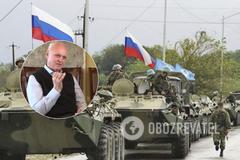 Апаршин сделал заявление о войне с Россией