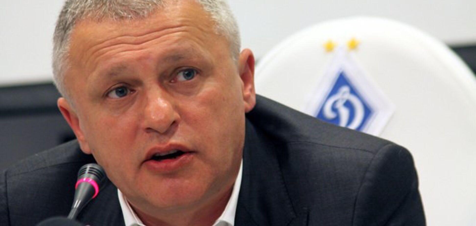 Суркис определился с новым тренером 'Динамо': названа фамилия