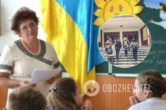 Без планов и конспектов: в украинских школах ввели новые правила