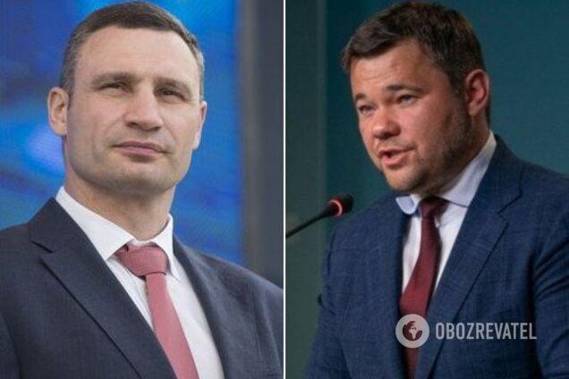 Кличко и Богдан