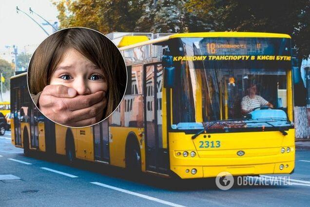 У Києві педофіл напав на дівчинку у тролейбусі