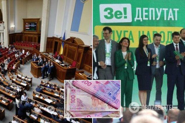 """В """"Слуге народа"""" поддержали финансирование партий из бюджета"""