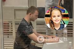 У справі про вбивство Даші Лук'яненко новий поворот