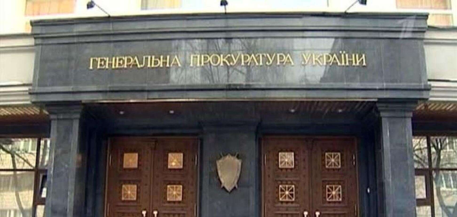 Суд поновив на посаді люстрованого заступника Генпрокурора
