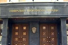 Суд восстановил в должности люстрированного заместителя Генпрокурора