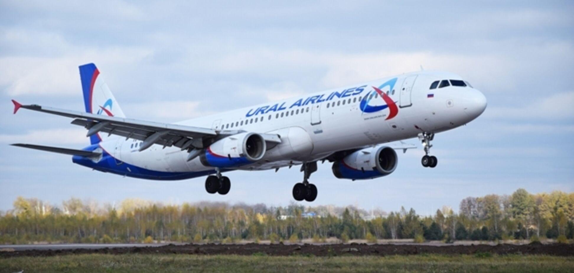 'Я из самолета, который упал!' Появились душещипательные детали ЧП с лайнером в России. Видео