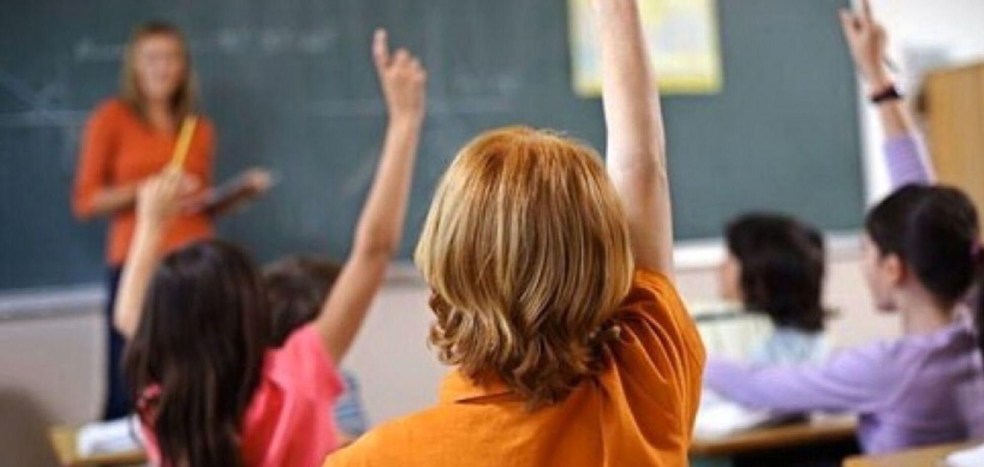 Розподіл школярів у класи: освітній омбудсмен роз'яснив порядок